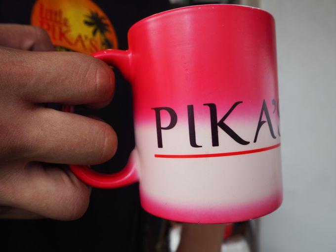 日本でもピカズのコーヒーをどうぞ