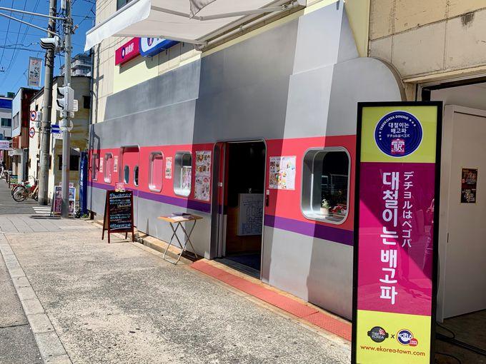 ソウルの地下鉄3号線と5号線をイメージ