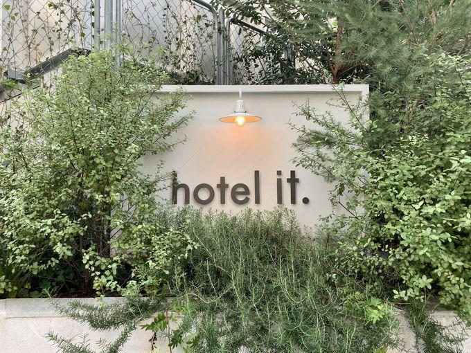 コンセプトは「時代を紡ぐホテル」
