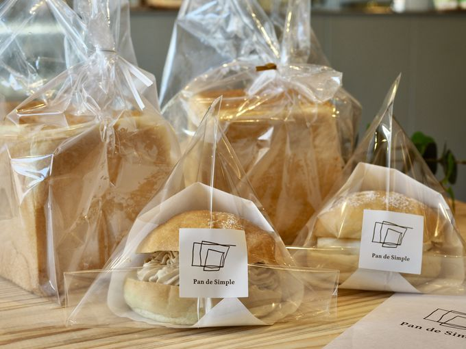 体に贅沢な食パン専門店「パンデシンプル オオサカ」