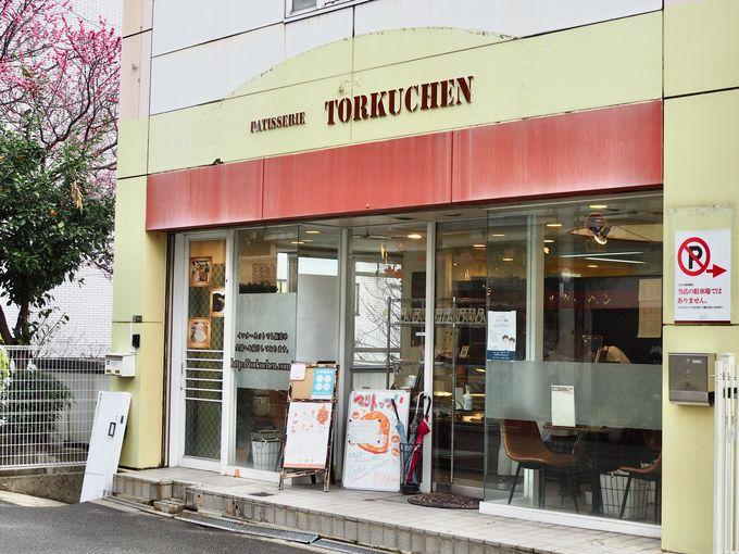 マリトッツォを日本で初めて販売したお店「トルクーヘン」