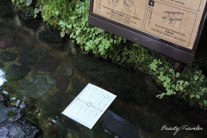 水の神様「貴船神社」で水占みくじを