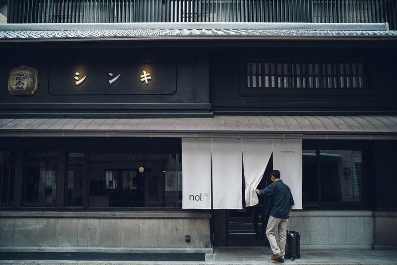 元酒造!京都の町屋を改修したホテル「nol kyoto sanjo」