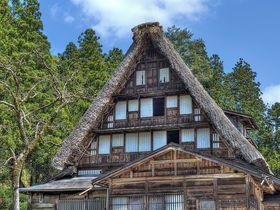 富山県で地域共通クーポンが使える観光スポットまとめ