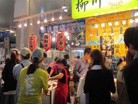 潮風爽快!下関のグルメと歴史探訪。活気あふれる「唐戸市場」で海鮮三昧!