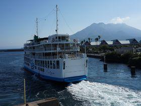 桜島ぐるり一周!絶景スポットと天然温泉掘り体験