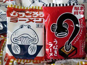 夜明茶屋で柳川の郷土料理と有明海の珍味を食べ尽くそう!