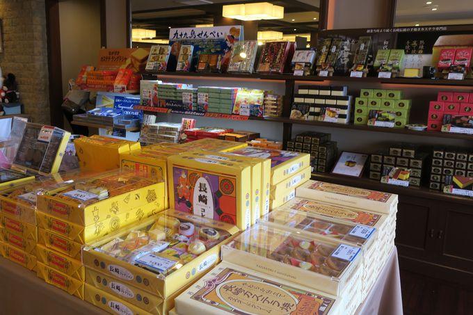 長崎やオランダのお土産が盛りだくさん!
