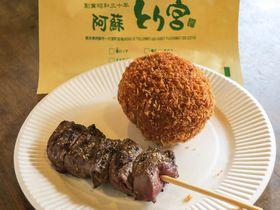おやつ巡りが楽しい!阿蘇神社・門前町の食べ歩きグルメ5選