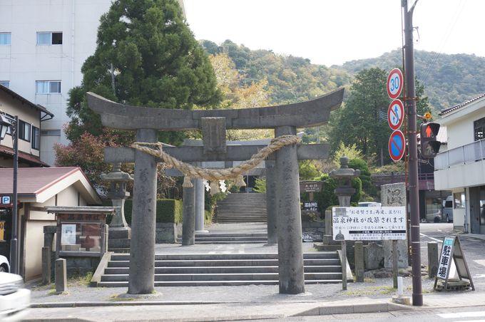 雲仙温泉の名所「雲仙地獄」と「温泉神社」