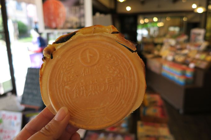 湯せんぺいの名店「遠江屋本舗」