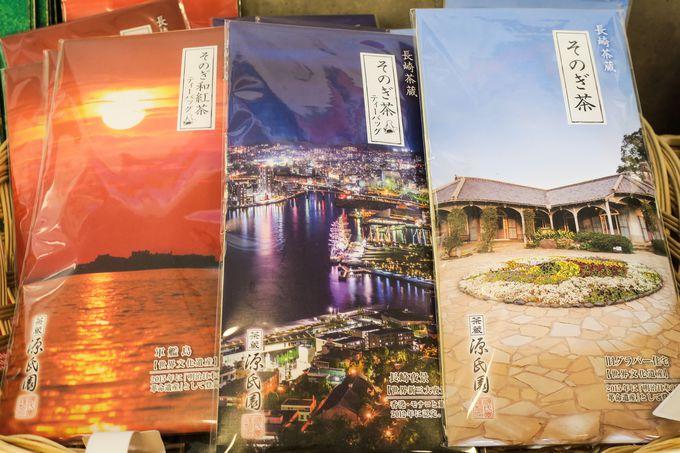 長崎の土産品、掘り出し物が揃う売店も完備