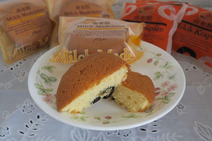 カラフルドーナツ&マドレーヌ「MILCH DONUT&CAFE」