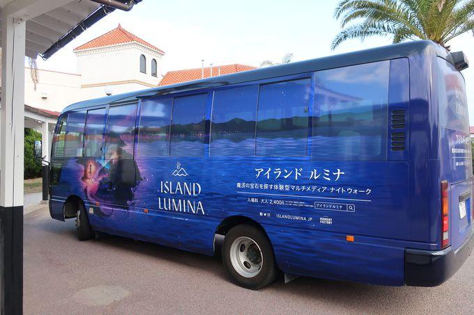 ファミリーで楽しめるリゾート宿泊施設「i+Land nagasaki」