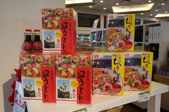 お土産は品揃え豊富な「i+LAND nagasaki」でゲット!