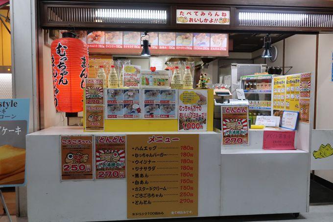 旅行者にも便利な「博多バスターミナル店」