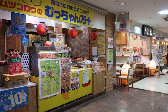 西鉄福岡(天神)駅に直結「ソラリアステージ店」