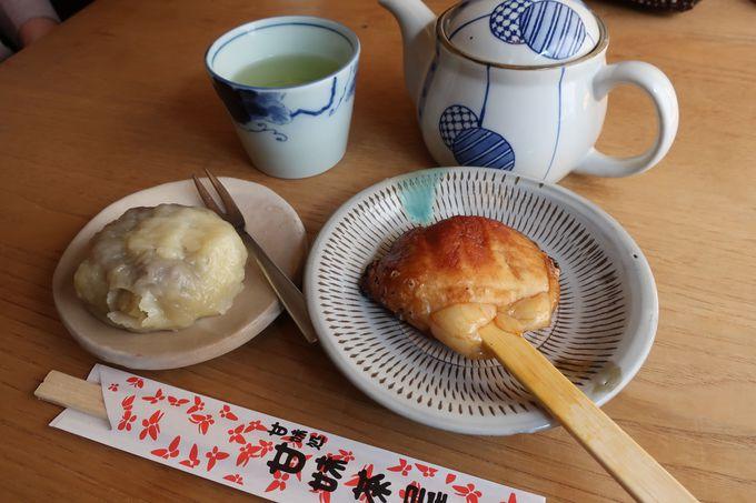 10.甘味茶屋
