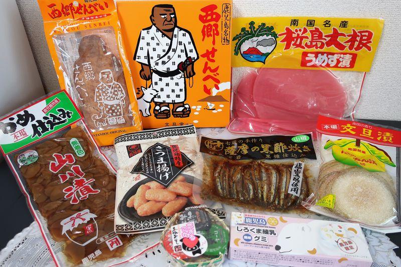 鹿児島土産にぜひ選びたい!配りやすい手軽なお菓子とご飯の友