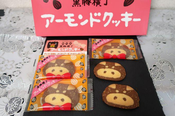 黒豚やかき氷「白熊」がモチーフの可愛いお菓子
