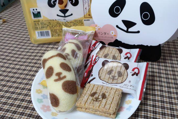 JR上野駅でも購入できるパンダ菓子「東京ばな奈パンダ」