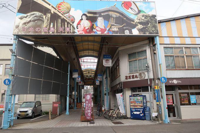 老舗鯛焼き店が復活「たい焼きカフェ まるきん」