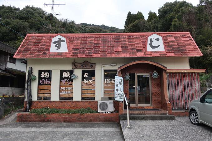 海産物の宝庫!天草の楽しい寿司店「鮨ざこや」