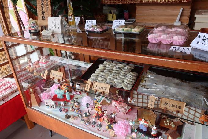 季節の和菓子、きんつばが人気「和泉屋菓子舗」