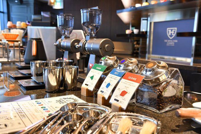 居心地良い「ラウンジ」、自分で挽いて飲むコーヒーは格別