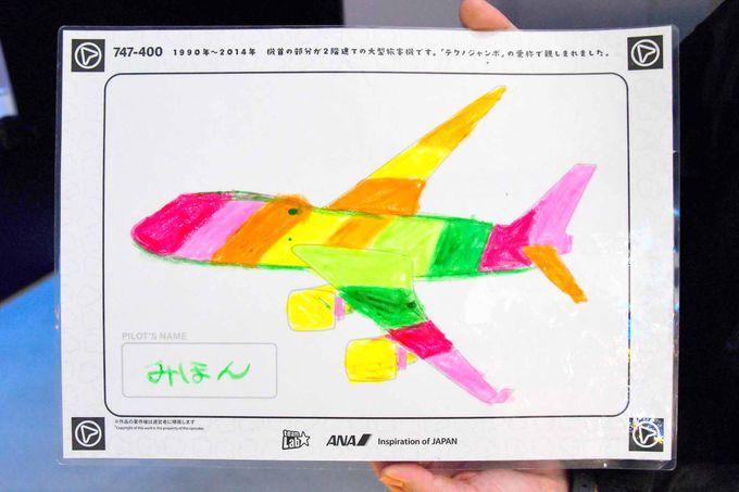 操縦体験「787」シミュレーター、新たに「ドリームリフター」も追加