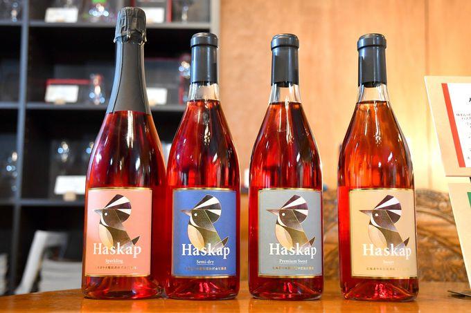 ハスカップワインで有名な「千歳ワイナリー」の見学ツアーや直売所