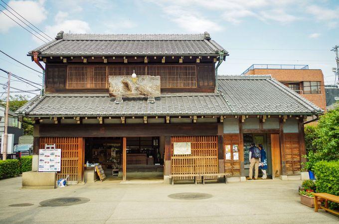 東京谷中の代表的な商家「旧吉田酒店」で学びあるひと時を
