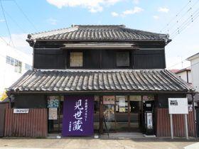 千葉・流山の古民家ギャラリー3選!癒しのアート大人旅を楽しむ