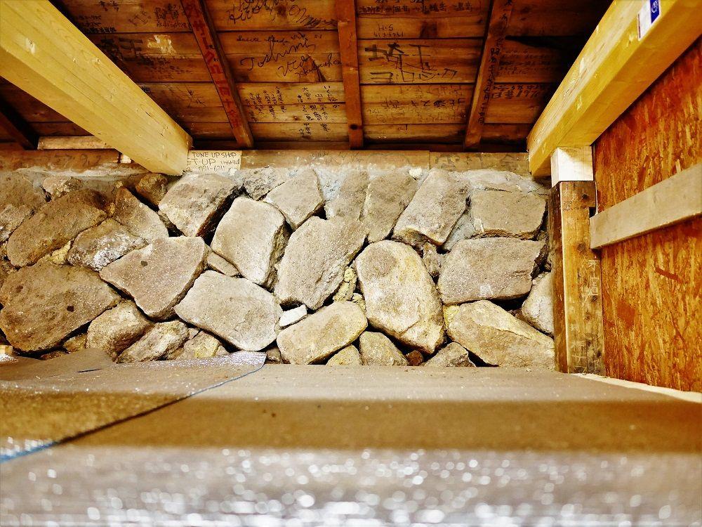 黒岳石室内設備について