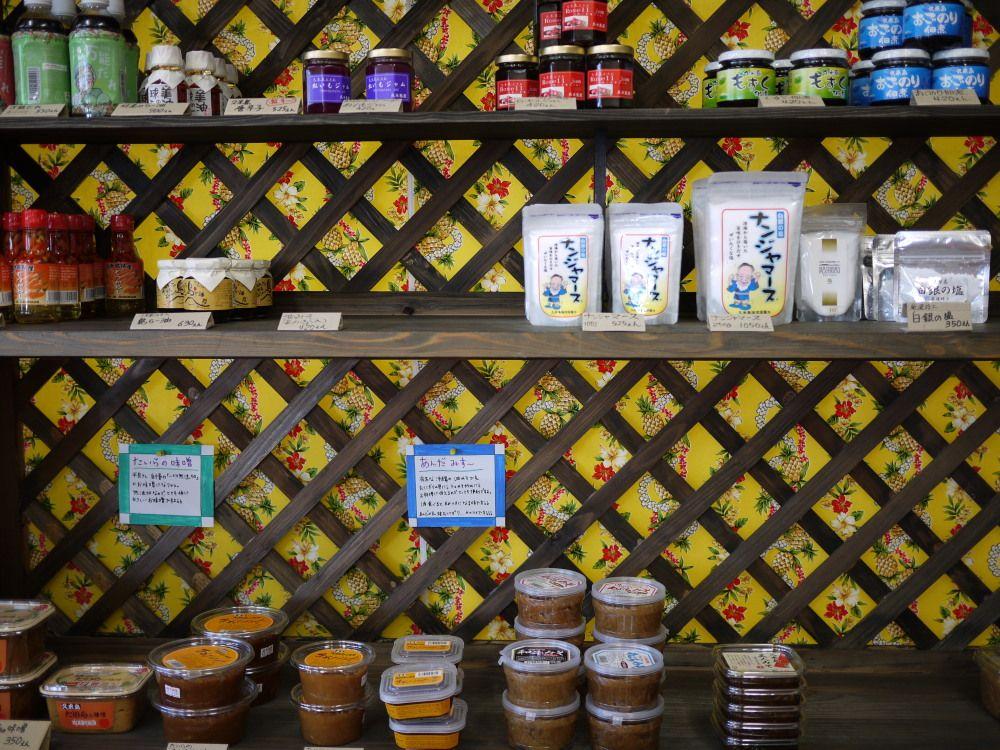 久米島は調味料の宝庫!久米島味噌・久米島の塩、ご飯の友も豊富!