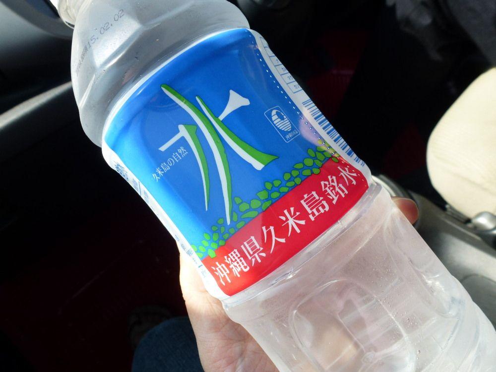 まろやかな口当たり、久米島の自然の恵み感じる「沖縄県久米島銘水」