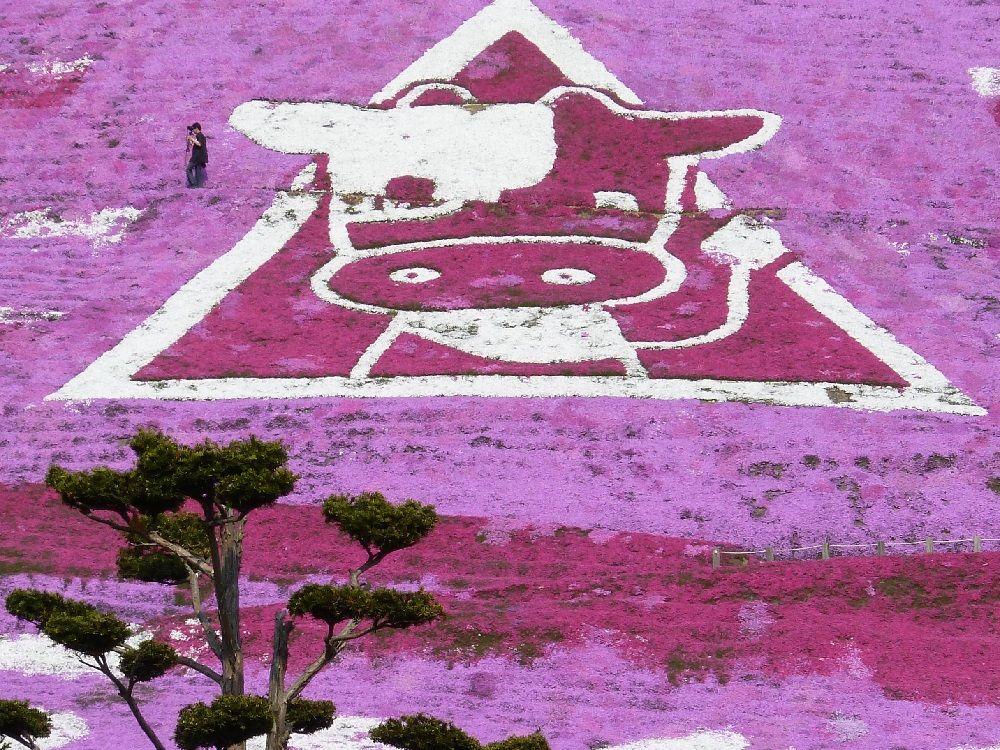 公園のシンボル!牛の「ノンキーマーク」