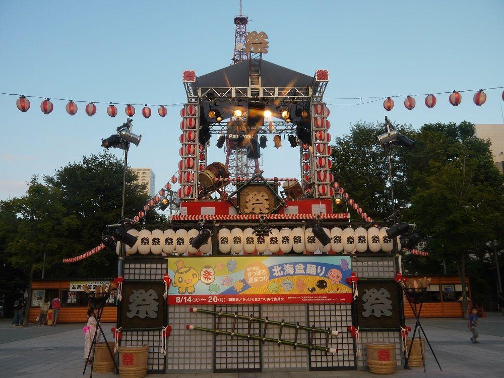 札幌の夏は、飲んで!踊ろう!「さっぽろ夏まつり」
