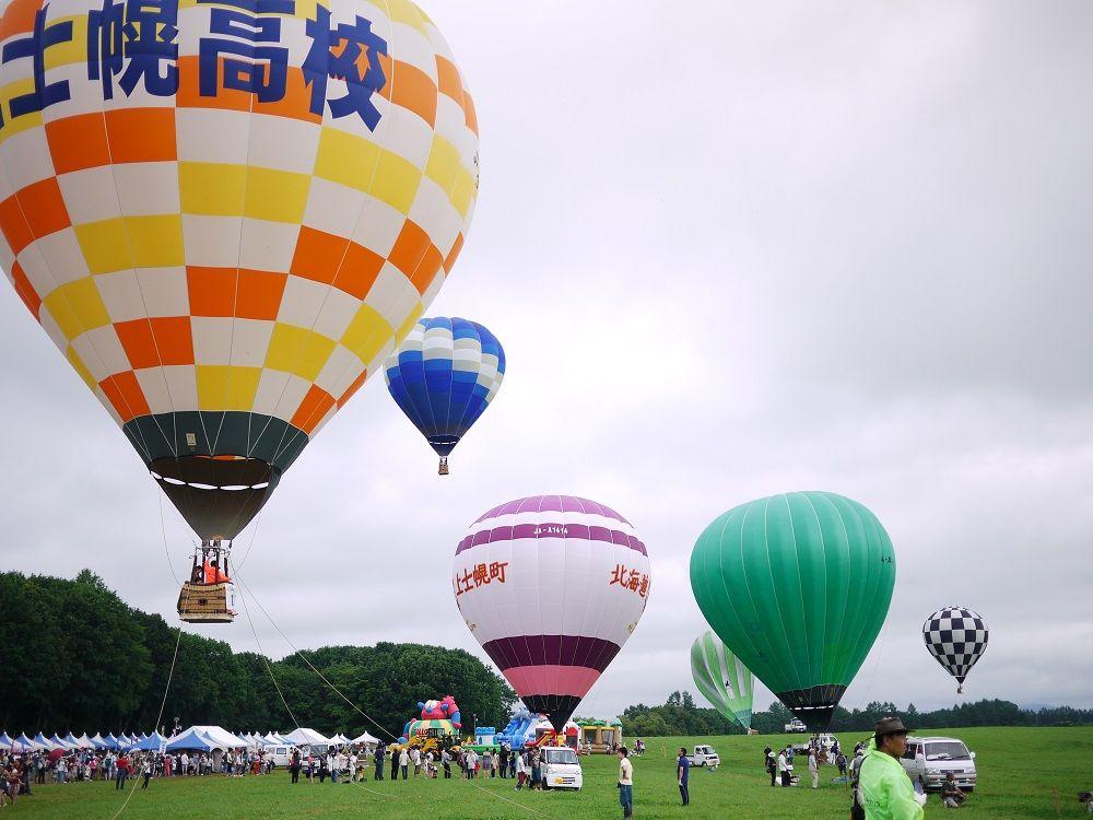 上士幌町で「北海道バルーンフェスティバル」を楽しもう!