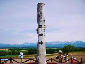 上富良野町・深山峠で楽しむ十勝岳連峰の絶景とアートの世界