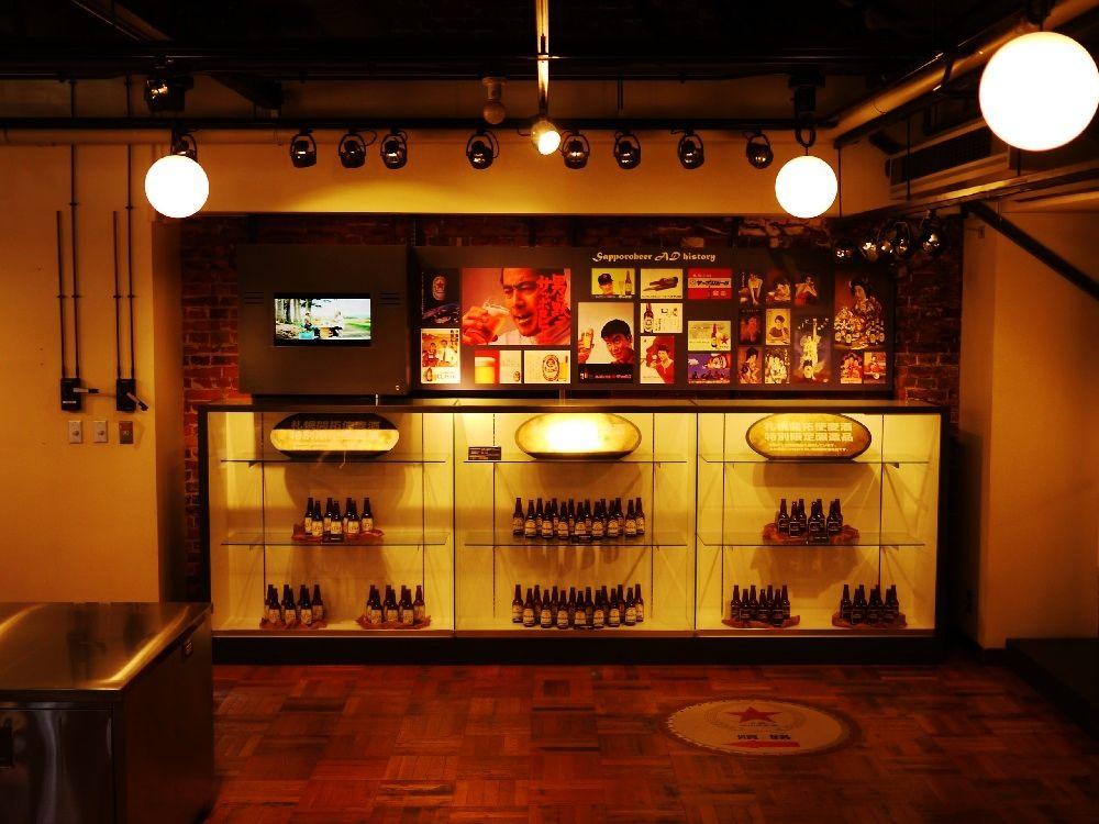 歴史に触れる「札幌開拓使麦酒醸造所」工場見学