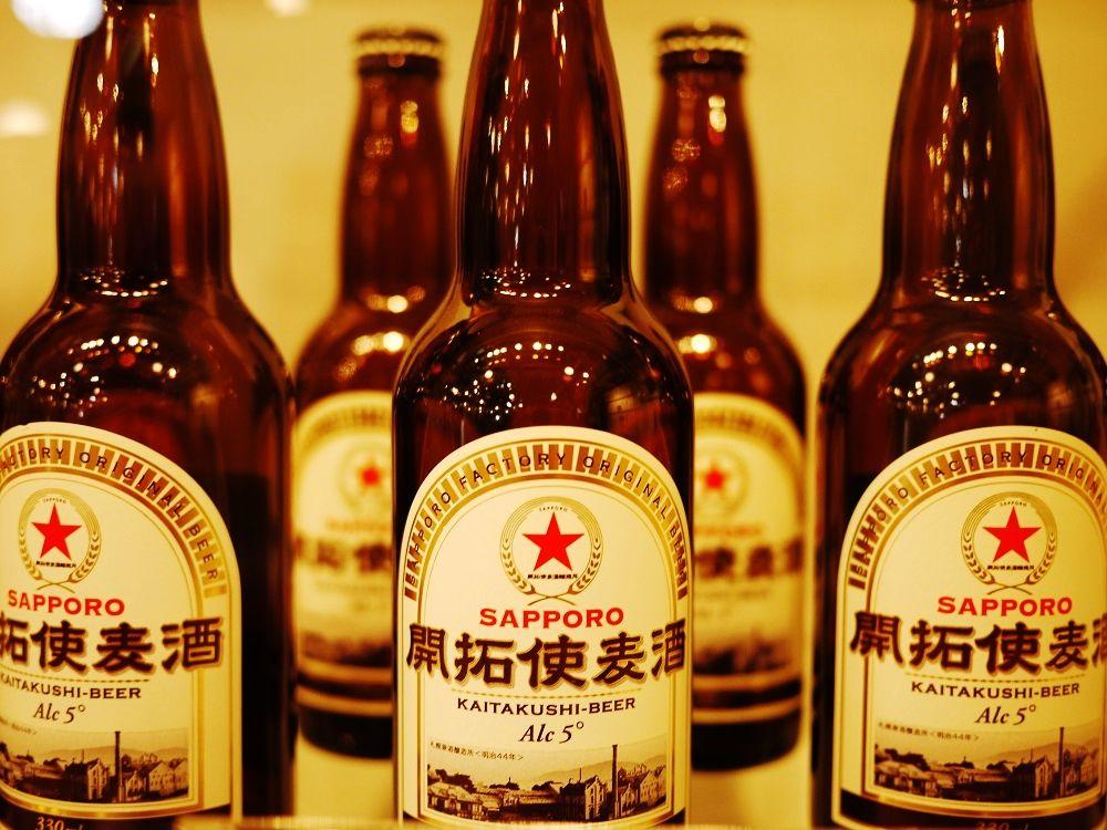 札幌の地ビール「開拓使麦酒(開拓使ビール)」