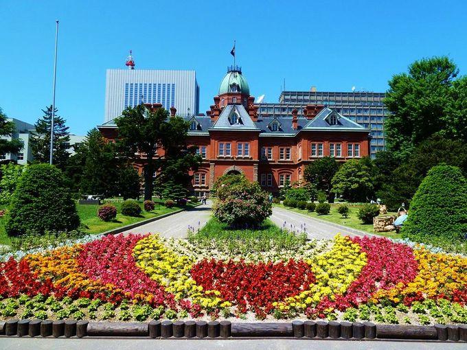 色とりどりの花々が咲く花壇が美しい北海道庁旧本庁舎の夏