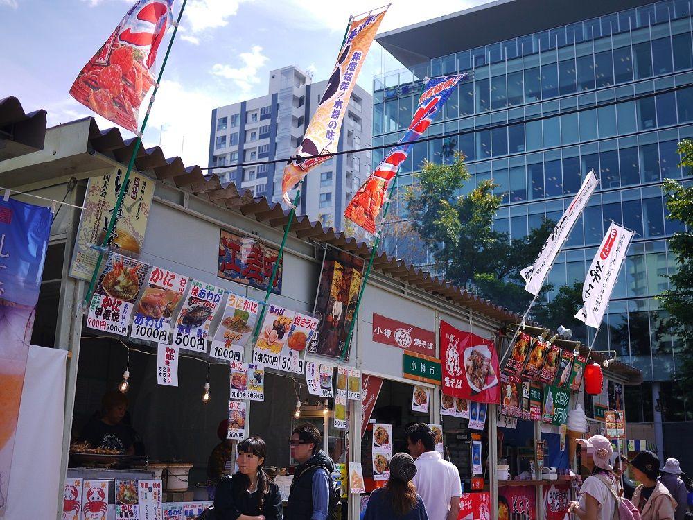 2.さっぽろオータムフェスト/北海道札幌市