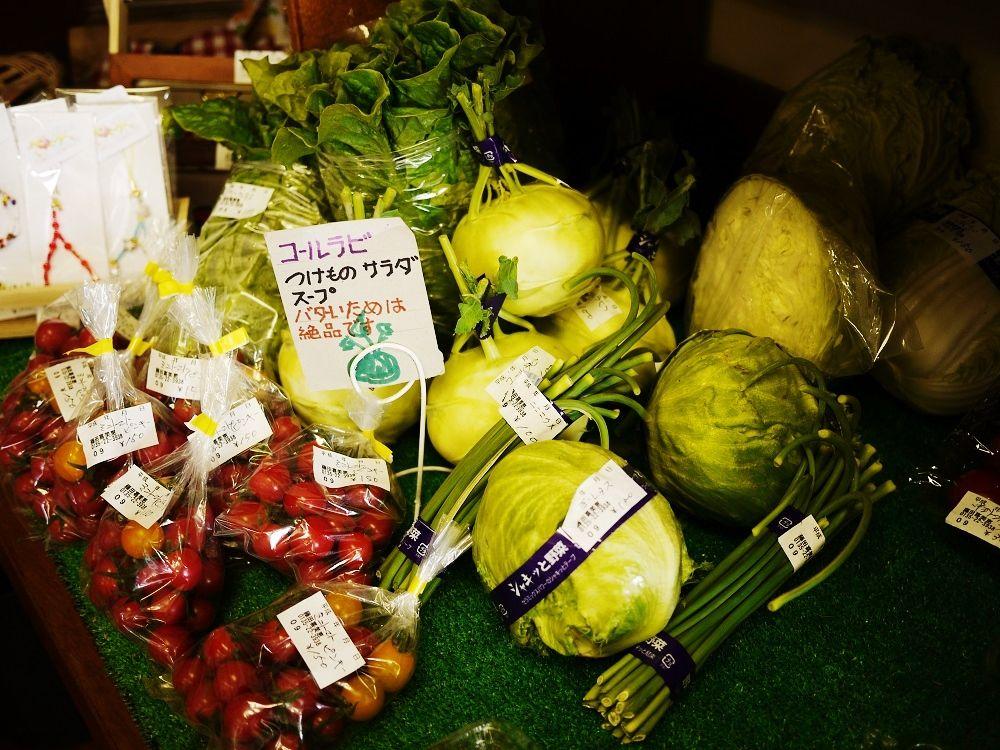 新鮮野菜にフルーツ!「農産品直売所」には美味しいものがいっぱい