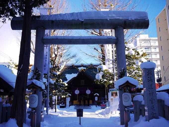 札幌旅行中の初詣は、アクセス便利な「北海道神宮頓宮」へ