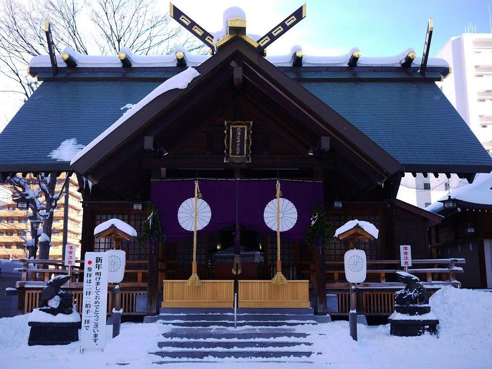 1.「北海道神宮」へ初詣