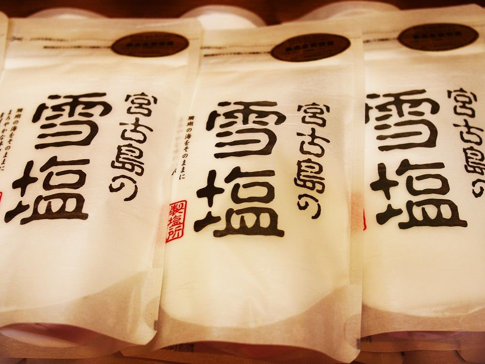 嬉しい美味しい南国の味♪沖縄県「宮古島」のお土産5選!
