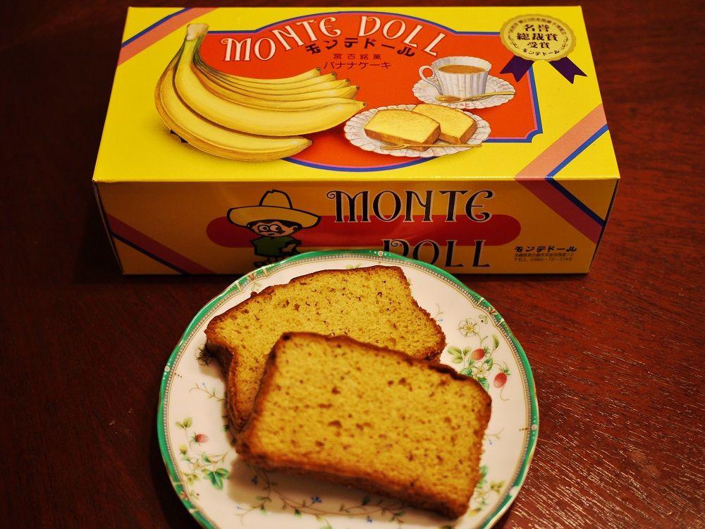 宮古島を代表する洋菓子店モンテドールのバナナケーキ