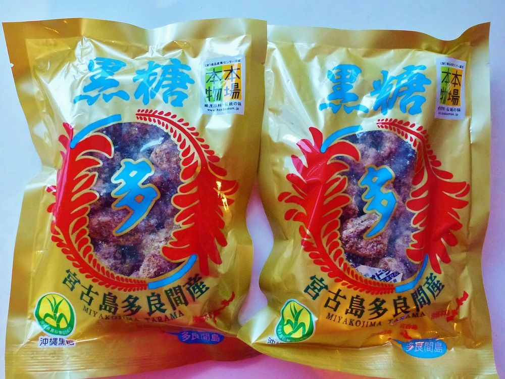 沖縄一美味しい「本物の本物」!多良間産黒糖